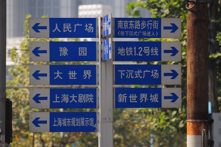 opowieści podróżne z chin